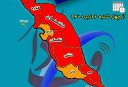 ۸ شهرستان بوشهر در وضعیت قرمز