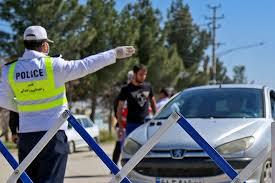 دروازههای ورودی استان در کنترل پلیس