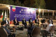 نشست هم اندیشی منتخبین شورای شهر و اصحاب رسانه برگزار شد