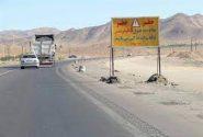 ۱۱۵ نقطه حادثه خیز بوشهر شناسایی شد